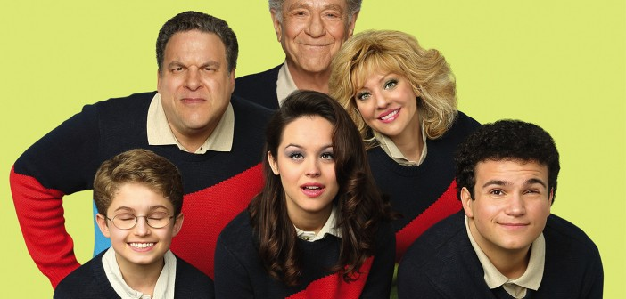 The-goldbergs-saison-1-essentiel-series